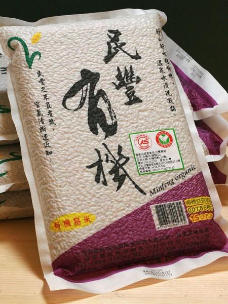 brown rice-1