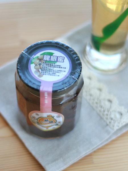 honey new package S-1