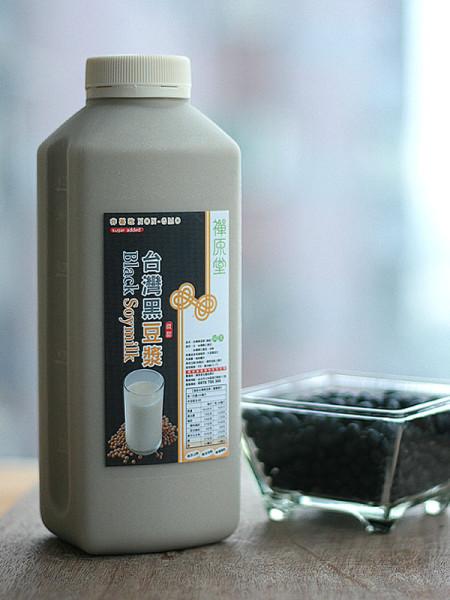 black bean soymilk-1