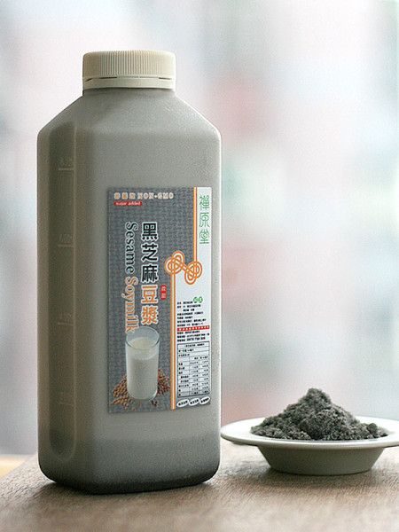 sesame bean soymilk-1