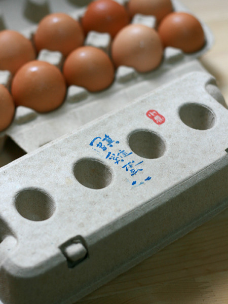 egg lin-1