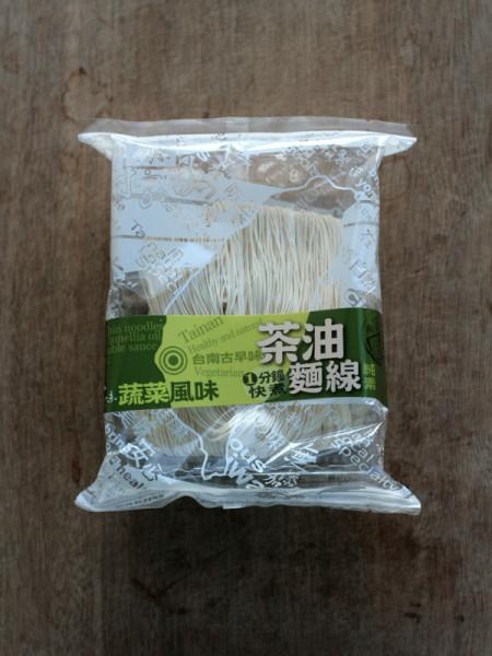 noodle-2-1