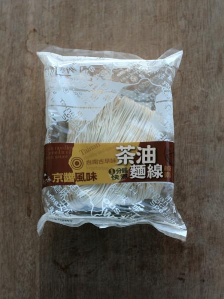 noodle-2-2