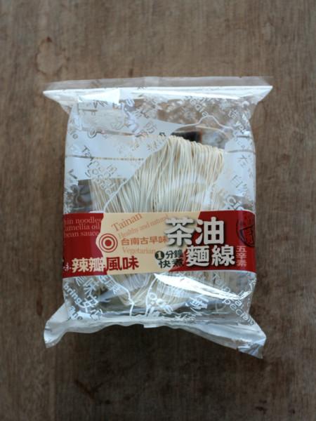 noodle-2-3