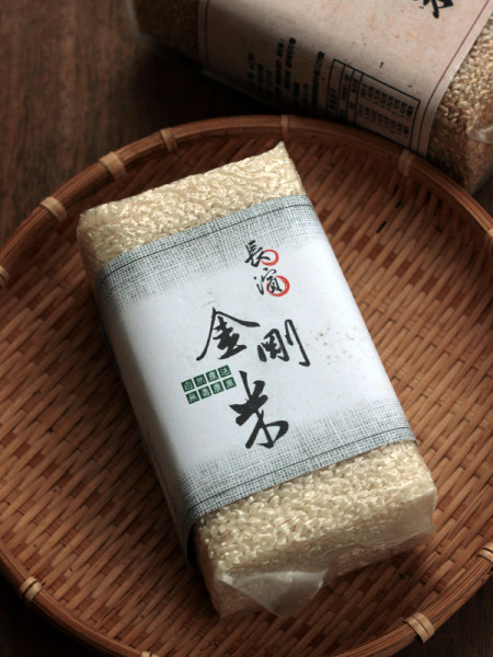 rice from Taitong-1