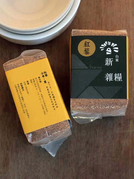 Red Quinoa-2