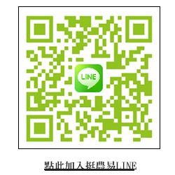 0-QR-code--3