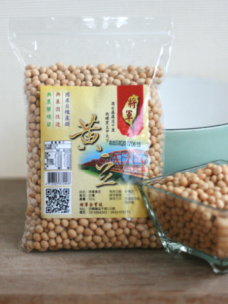 new soy bean-1