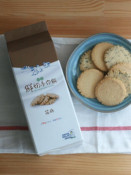 cookie-s
