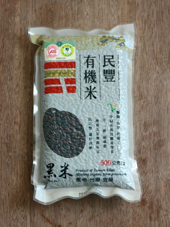 black rice-1