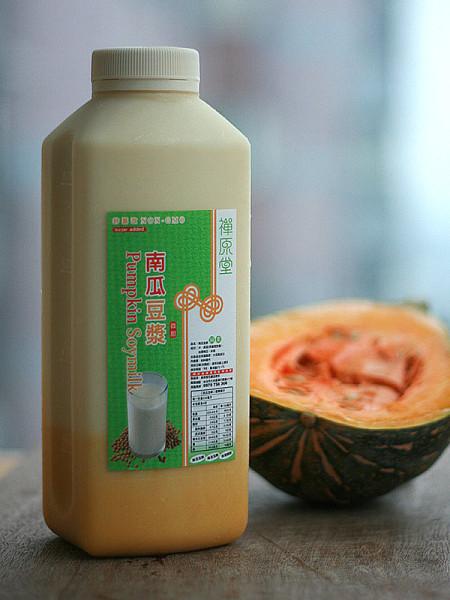 pumpkin soymilk-1