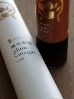 plum vinegar-2