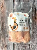 chicken-halves-1-1
