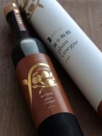 plum vinegar-1