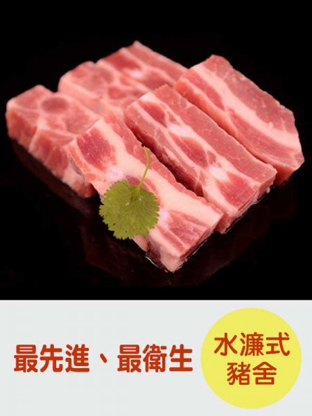 nature-pork-4