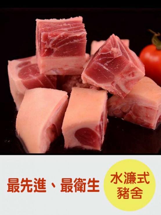 nature-pork-5