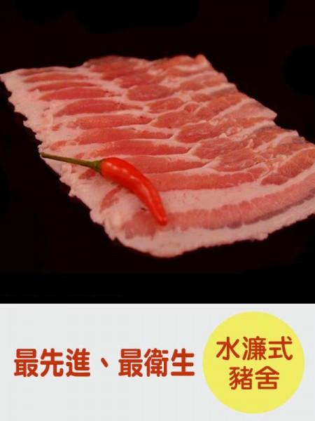 nature-pork-6