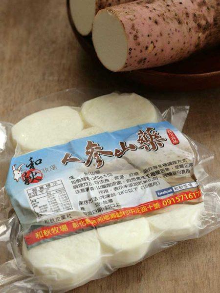 frozen-chinese-yam-2