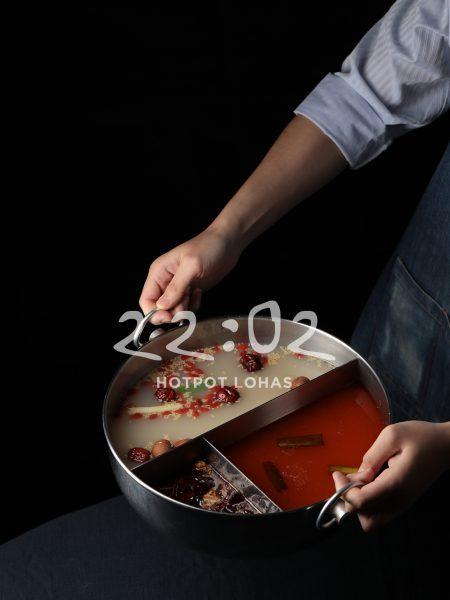 22:02火鍋湯底